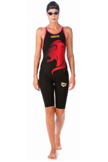 Arena CARBON-FLEX VX FULL BODY OPEN BACK - PEATY